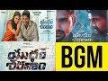 Yuddham Sharanam Background Music #BGM |  BGMs | Vivek Sagar | Chay Akkineni, Srikanth, Lavanya