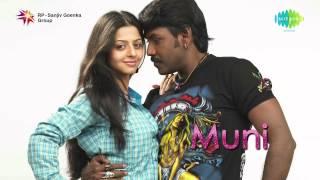Muni   Tamil Movie Audio Jukebox   Vedhicka, Raghava Lawrence