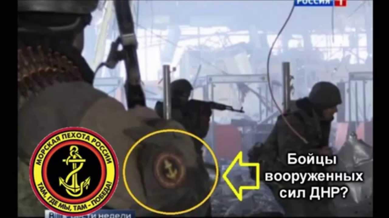 Картинки по запросу российские войска в украине фото