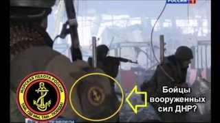Факт присутствия российских войск в Украине