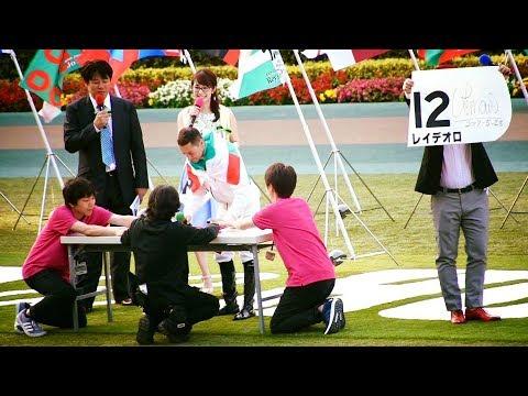 日本ダービー(G1)レース回顧⑥ルメール&谷桃子&TIM(ゴルゴ松本&レッド吉田)@東京競馬場