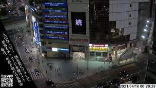 2021年4月10日午前0時 東京・宮益坂交差点【渋谷愛ビジョン】 毎日00時00分から00時30分まで、皆様から預かった愛あるメッセージを放映している渋谷愛ビジョンTIME。