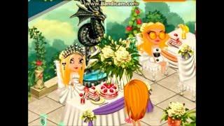 Аватария/\Моя свадьба