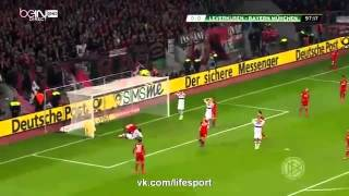 Resumen || Leverkusen vs Bayern Munich