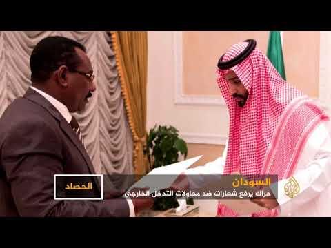 طه عثمان.. هل عاد للسودان لتسويق توجهات السعودية والإمارات؟  - نشر قبل 11 ساعة