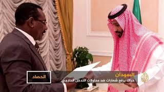 طه عثمان.. هل عاد للسودان لتسويق توجهات السعودية والإمارات؟