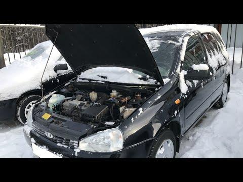 Подбор авто Ижевск. Лада Калина за 200 тыс руб