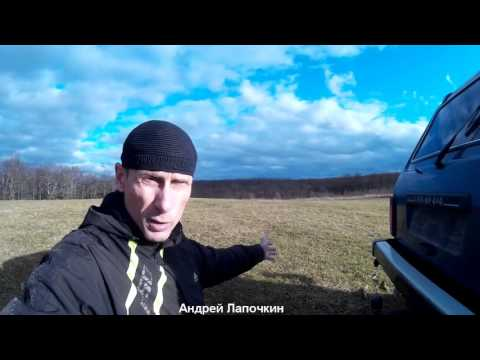 Как выбрать фаркоп для автомобиля