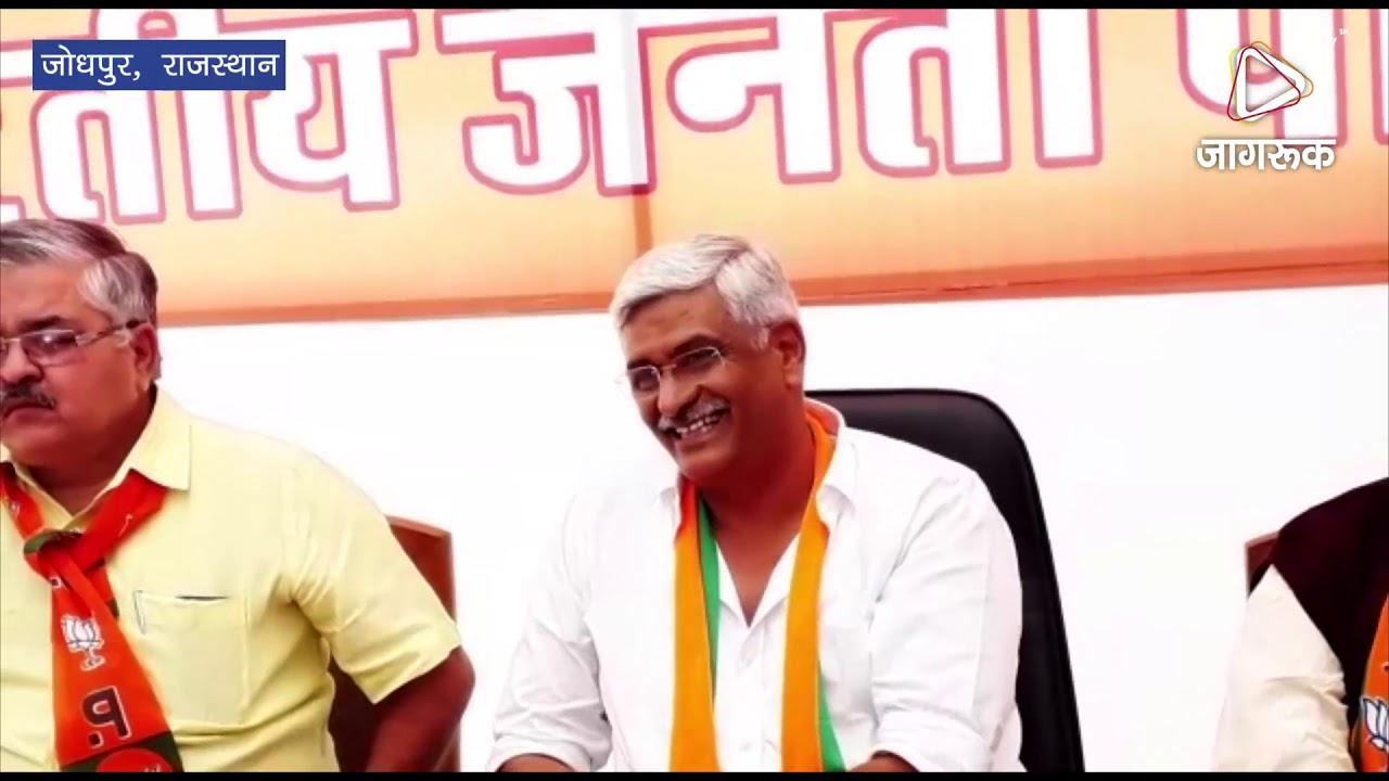 जोधपुर : भाजपा का आरोप- कांग्रेस ने की संकल्प पत्र की नकल