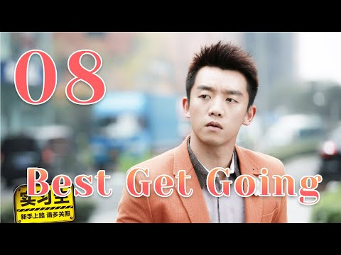 Best Get Going 08 (English Subtitle)