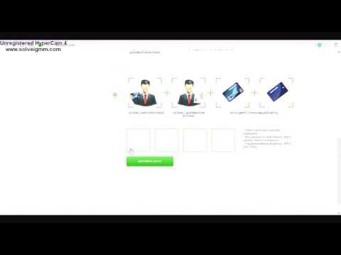 Как пополнить AdvCash через свою карту VISA/MasterCard без обменника