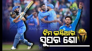 India Wins Over Pakistan By 89 Runs, Fans Celebrates The Massive Victory