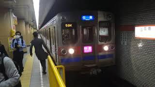 都営浅草線  京成電鉄 3600形 3651F 8両編成  快速 佐倉 行  三田駅 2番線を発車