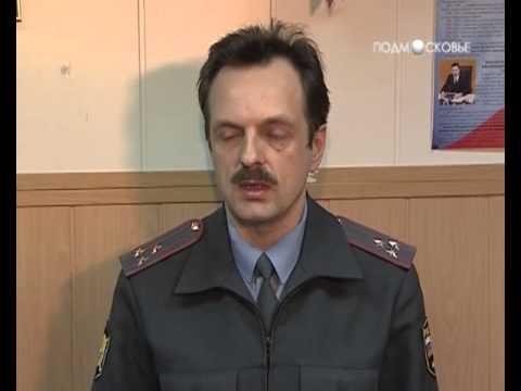 В Щелкове задержали фальшивую скорую помощь