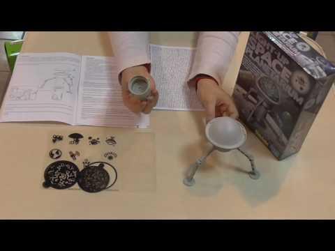 Лампа проектор созвездий Планетариум 3359 4М