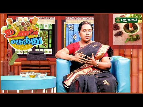 Tips for Healthy Eating during Puberty Unave Marunthu Rusikalam Vanga Week End Special