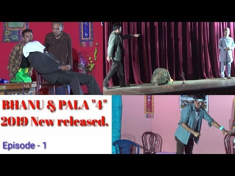 NEW Bhanu Pala '4' Indian nepali comedy movie 2019 ,Episode 1. KALIMPONG MOVIES,