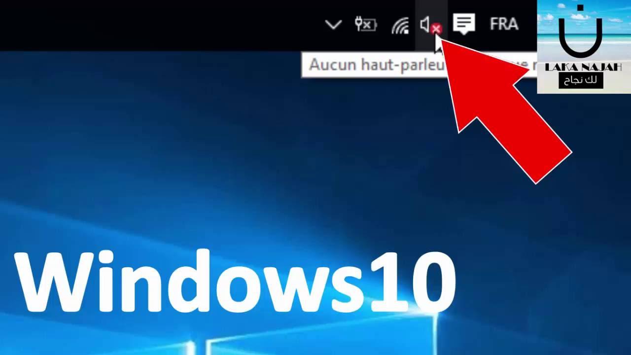 Aucun Haut Parleur Ou Casque Nest Branché Windows 10 Service Audio