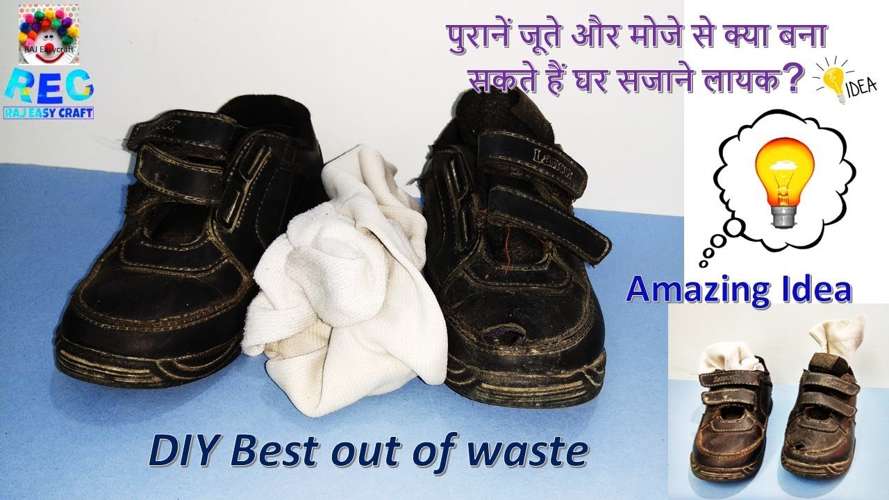 Diy waste shoes craft ideas best out of waste ideas for Best out of waste ideas for class 5 in craft