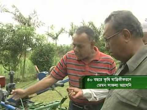 News report 13- State of agriculture in Bangladesh in forty years (Agricultural mechanization)