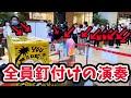 【神演奏!】プロがMr.Childrenさんの「エソラ」ライブverを全力で弾いてみた!!!【ストリートピアノ】