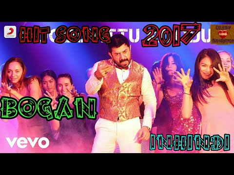 Bogan Title Song In hindi dubbed | Hit Song 2017