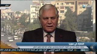 خبير عسكري يكشف هدف أردوغان من إقامة منطقة عازلة بسوريا.. فيديو
