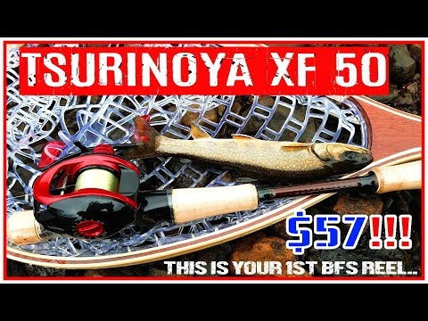 $57?? THIS WILL BE YOUR FIRST FINESSE BAITCASTER! TSURINOYA XF 50