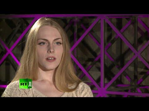 знакомства с транссексуалом москва