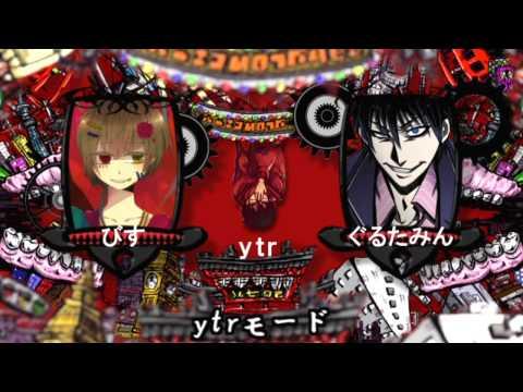 【合唱】バビロン / Babylon - Nico Nico Chorus