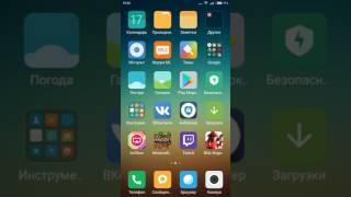 как Изменить VPN на Android