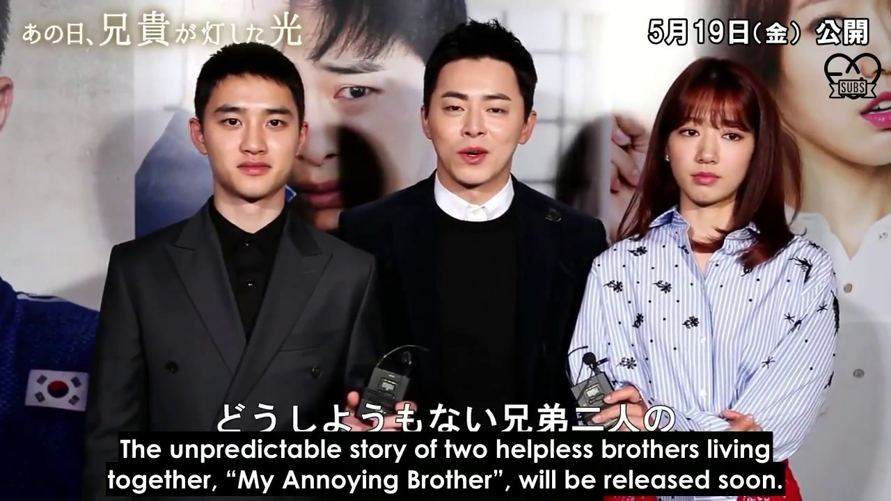 my annoying brother full movie eng sub dailymotion