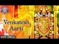 Download Venkatesh Aarti With Lyrics | Shree Balaji Aarti In Marathi | Popular Devotional Songs MP3 song and Music Video