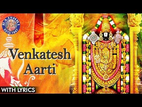 Venkatesh Aarti With Lyrics | Shree Balaji Aarti In Marathi | Popular Devotional Songs