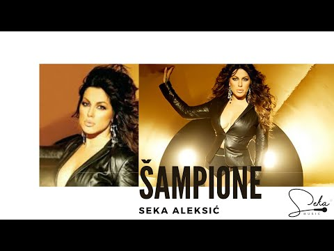 SEKA ALEKSIC - SAMPIONE (OFFICIAL VIDEO)