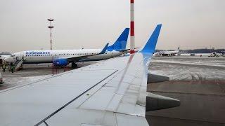 Взлет из Внуково Boeing 737-800 Победа