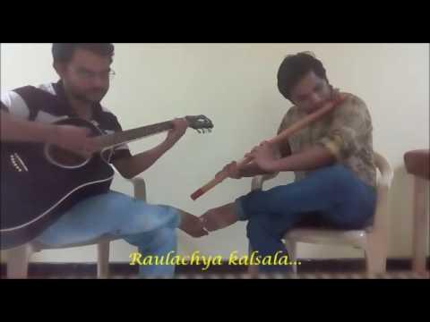 Are Sansar Sansar Jasa Tava chulavar Instrumental