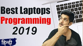 Best Laptops For Programming 2019 || Laptops for Coding in India