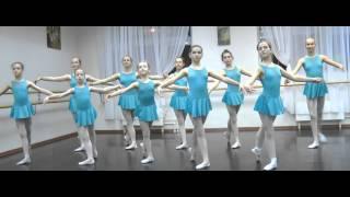 Классический танец для детей