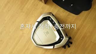 일렉트로룩스 가정용 로봇청소기, Electrolux P…