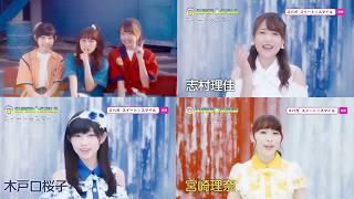 スイート☆スマイル/みやり•さく•しむver. 木戸口桜子 検索動画 23
