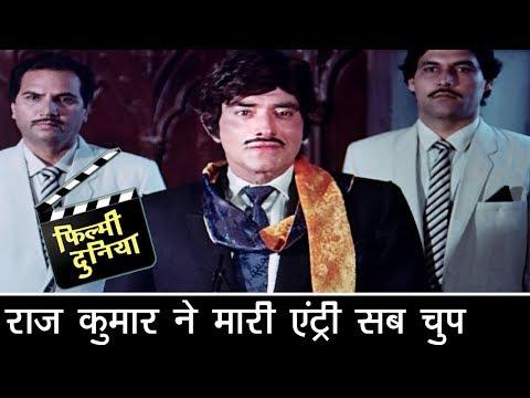 рд░рд╛рдЬ рдХреБрдорд╛рд░ рдХреА рдПрдВрдЯреНрд░реА рд╕реЗ рдЫрд╛ рдЧрдпрд╛ рд╕рдиреНрдирд╛рдЯрд╛ - рдЬрдЬ рдиреЗ рдмрджрд▓рд╛ рдлреИрд╕рд▓рд╛ - рдмреЗрд╕реНрдЯ рд╕реАрди - Raaj Kumar - Courtroom Scene