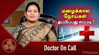 Doctor On Call 21-11-2018 Puthuyugam TV Show