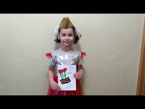 Винтилова Вика 5 лет