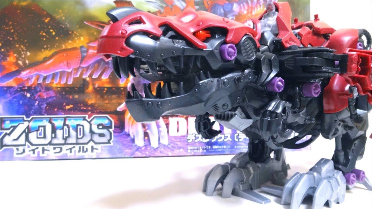【ZOIDS WILD】ZW12 Death Rex wotafa\u0027s review. wotafa/ヲタファ
