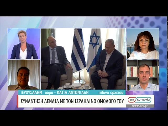 <span class='as_h2'><a href='https://webtv.eklogika.gr/' target='_blank' title='Ν.Δένδιας | Συνάντηση με τον Ισραηλινό ομόλογό του | 13/08/2020 | ΕΡΤ'>Ν.Δένδιας | Συνάντηση με τον Ισραηλινό ομόλογό του | 13/08/2020 | ΕΡΤ</a></span>