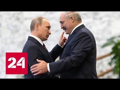 Лукашенко отправили в