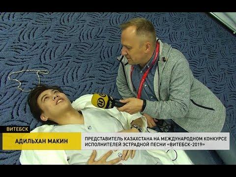 Участник из Казахстана