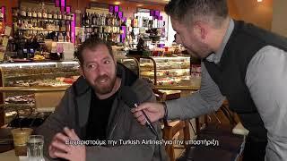 Αποστολή Νέα Υόρκη: Συναντήσαμε  Έλληνεs που ζουν εκει! Ήπιαμε καφέ στο Ομόνοια Καφε !