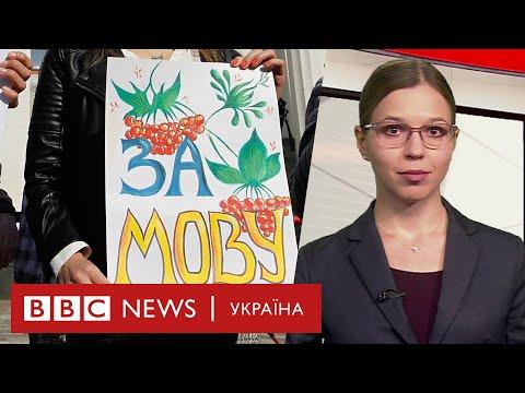 Мовний закон у дії: чи буде обслуговування українською українською  - випуск новин 15.01.2021